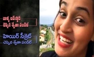Singer Shweta Pandit Love Story