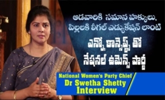 Dr Swetha Shetty Exclusive Interview