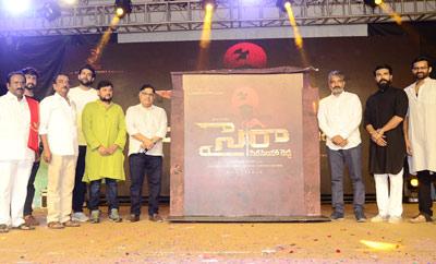 Chiranjeevi's 'Sye Raa Narasimha Reddy' Motion Poster & Logo Launch (Set-1)