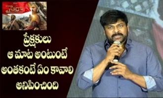 Chiranjeevi Emotional Speech at Sye Raa Narasimha Reddy