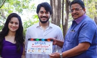 'Thalachinade Jariginadaa' Movie Launch
