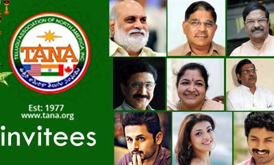 Eminent personalities invited for TANA meet