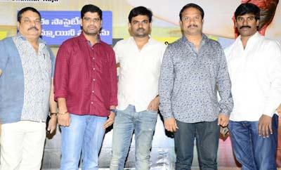 'Taramani' Trailer Launch