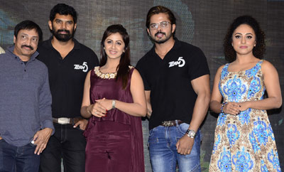 'Team 5' Trailer Launch