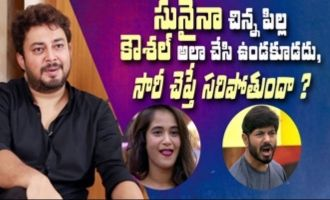 Tanish Exclusive Interview