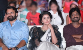 'Tej (I Love You)' Audio Success Meet
