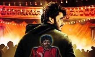 First Look: Teja Sajja to play lead man in Prashanth Varma's 'Zombie Reddy'
