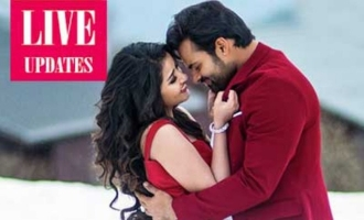 Tej I Love You Review Live Updates