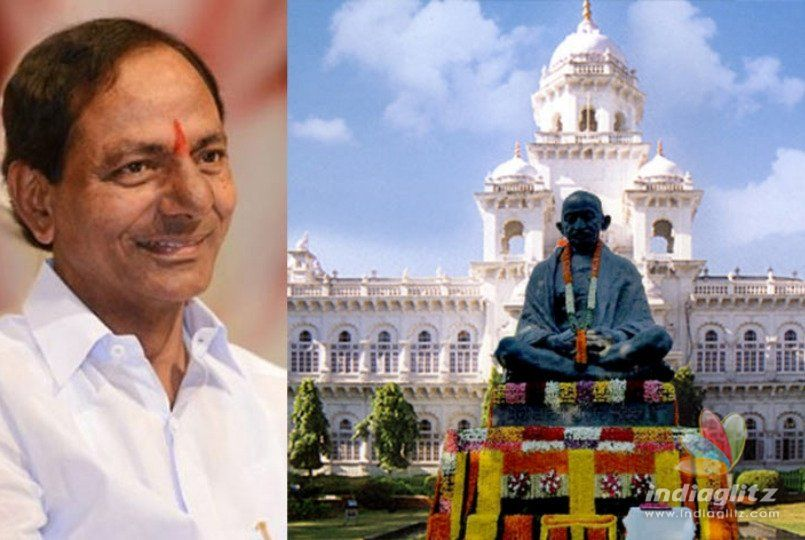 Telangana Assembly dissolved, speculations rife