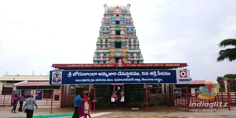 Telangana: Seven more temples offer online puja services
