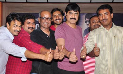 'Terror' Success Meet