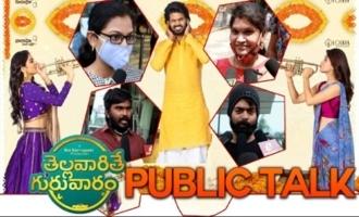 Thellavarithe Guruvaram Public Talk
