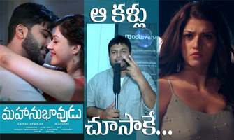 Music director SS Thaman about 'Mahanubhavudu' songs