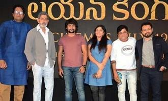 Nani, Jagapathi Babu @ The Lion King Press Meet