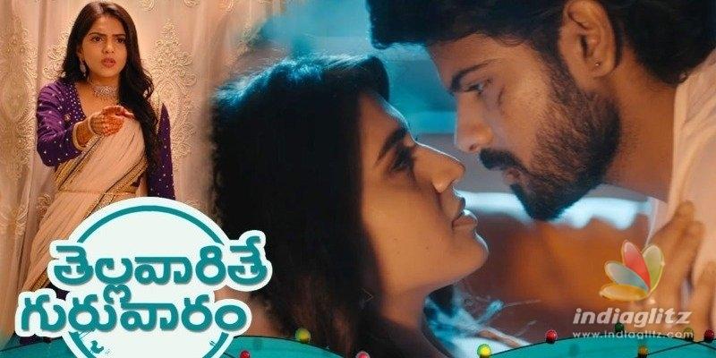 Thellavarithe Guruvaram Teaser: A fun-filled relationship drama