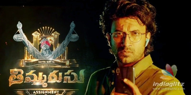 Thimmarusu Trailer: A lone lawyers fight for justice amid thrills