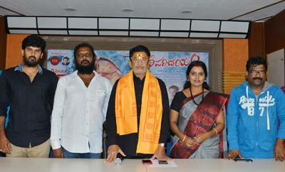 'Tholi Parichayam' Press Meet