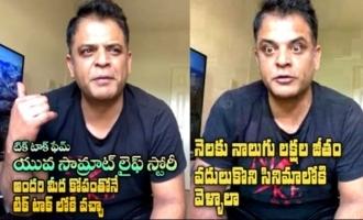 Life Story of TikTok fame Yuvasamrat