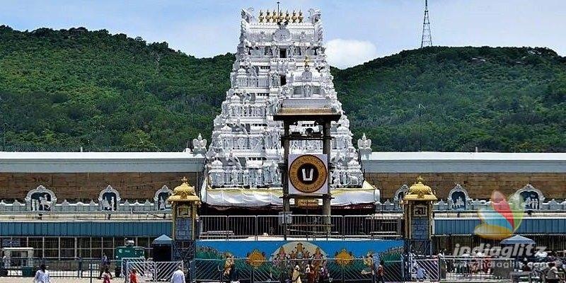 మహారాష్ట్ర భక్తుడి ఎఫెక్ట్ : తిరుమలలో దర్శనాలు నిలిపివేత