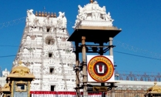 Here is how Tirumala temple will be reopened from June 8