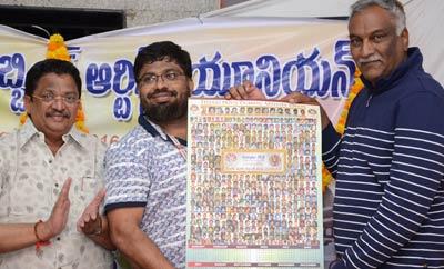 Telugu Movie Dubbing Artists Union Calendar Launch
