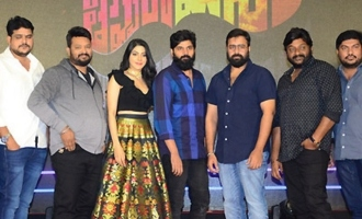 'Thipparaa Meesam' Pre Release Event