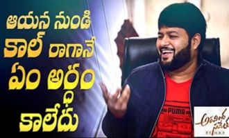 I was amazed by that phone call: SS Thaman