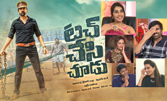 'Touch Chesi Chudu' Team Interview
