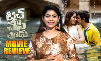 'Touch Chesi Chudu' Movie Review