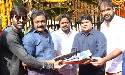 'Touch Chesi Choodu' Movie Launch