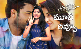 Varun Tej 'Tholi Prema' Movie Review