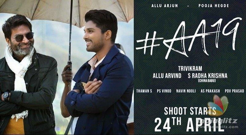 Bunny-Trivikram movie: Cast & crew made official