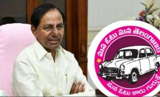 TRS manifesto's outline arrives, here are highlights