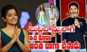 Trivikram compares Butta Bomma with Bheeshma song