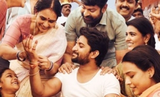 Nani's 'Tuck Jagadish' locks its release date