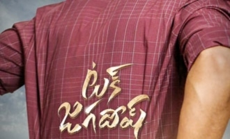 'Tuck Jagadish' team kickstarts final schedule