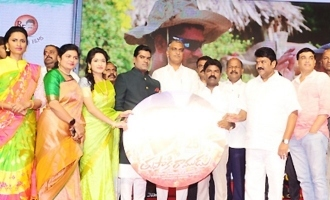 'Tupaki Ramudu' Pre Release