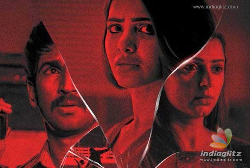 Changes made to U Turn in remake