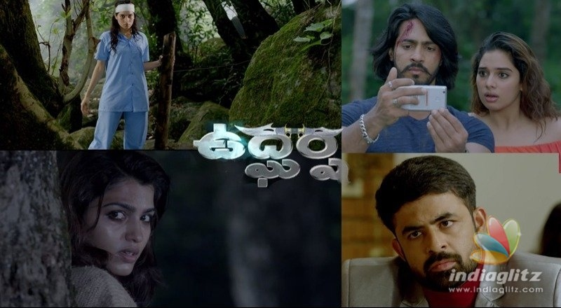 Udgharsha Trailer: Action-filled, suspense-filled