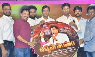'Udyama Simham' Audio Launch