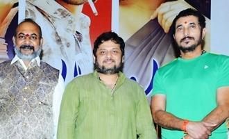 'Ullala Ullala' Teaser Launch