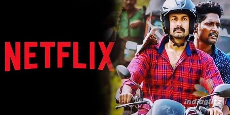 Netflix bags streaming rights of Uma Maheshwara Ugra Roopasya