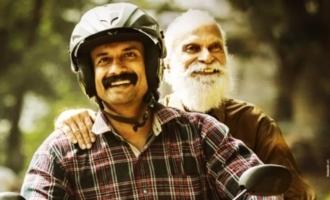 'Uma Maheswara Ugra Roopasya': OTT release date announced