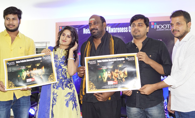 'Undha Ledha' Team