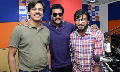 'Ungarala Rambabu' Song Launch @ Radio City