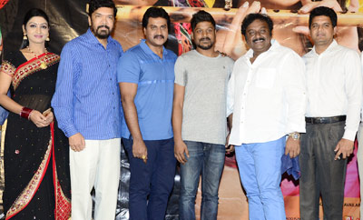 'Ungarala Rambabu' Trailer Launch