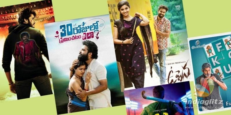 Upcoming Telugu movies release dates revealed!