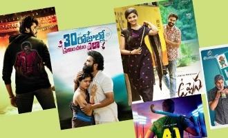 Upcoming Telugu movies' release dates revealed!