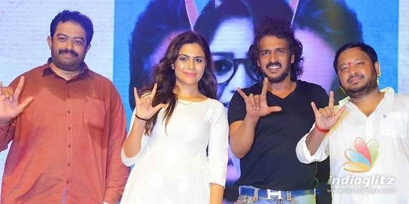 I Love You is an extraordinary drama: Upendra