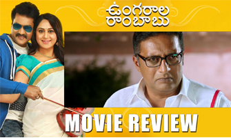 'Ungarala Rambabu' Movie Review